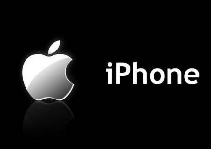 daftar jenis jenis apple iphone