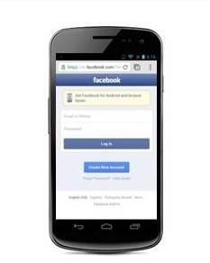 cara mengganti nama fb gambar