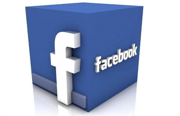 cara menghasilkan uang dari facebook terbaru Januari 2021