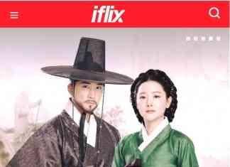 apakah iflix termasuk videomax telkomsel
