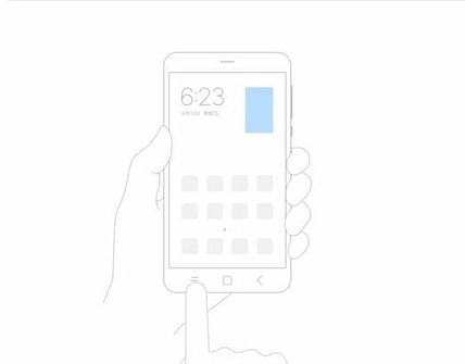 cara cepat screenshot xiaomi Hanya 1 tombol menu tahan
