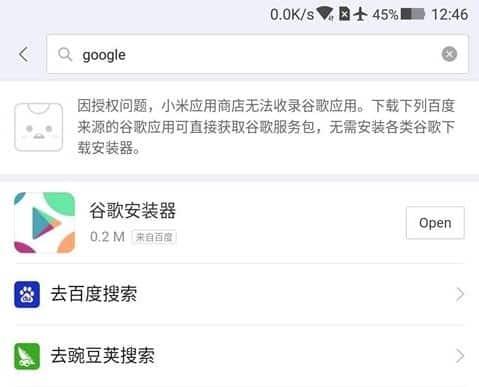 cara install google play store pada xiaomi black shark