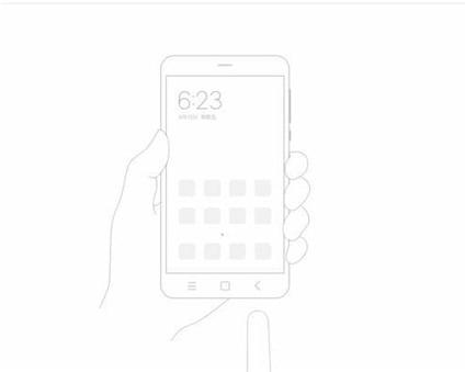 cara mudah atur screenshot xiaomi dengan menekan 1 tombol navigasi
