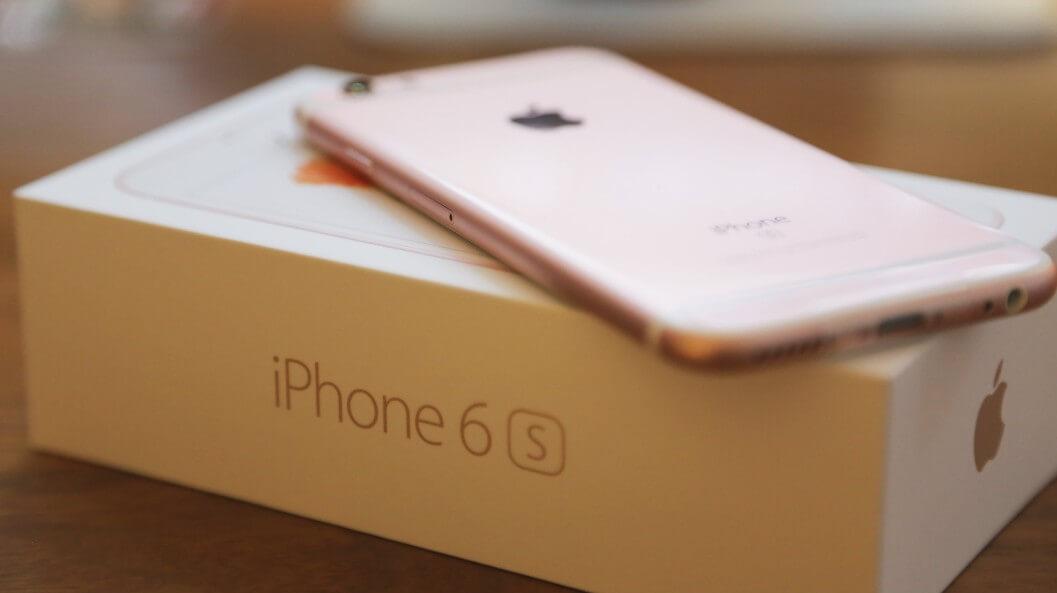 perbedaan dan jenis-jenis apple iphone 6s