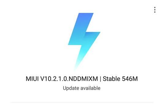 update xiaomi mi max 2 dari miui 9 ke miui 10 stable