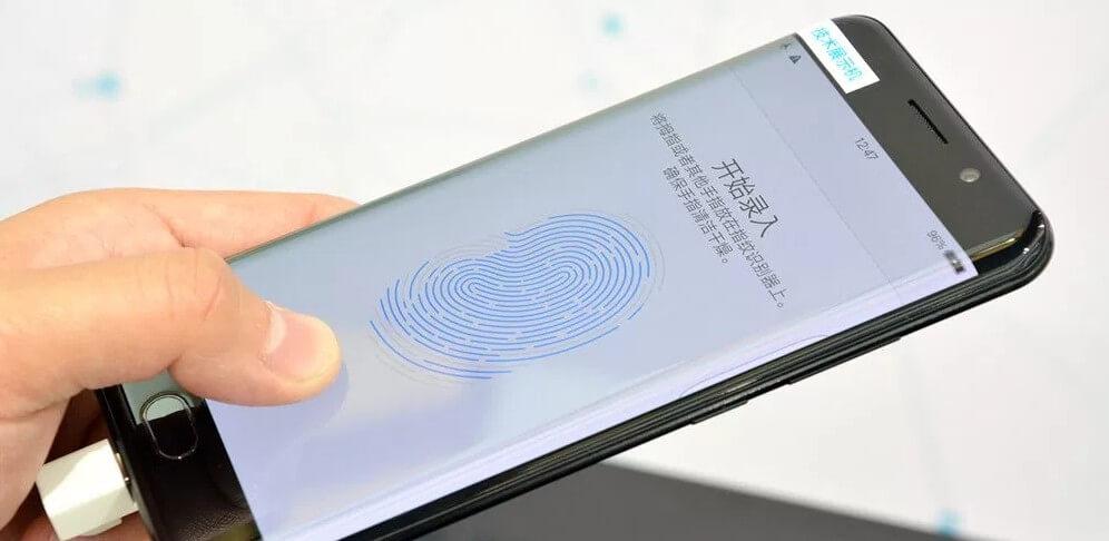 vivo fingerprint di layar terbaru